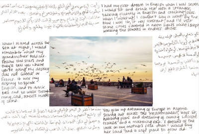 Maghreb Photography Awards - Photo Contest - Interview